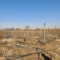 Insolvency - Two adjoining farm portions located approx. 5km south west from the Klerksdorp CBD (3)