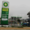Voluntary Business Rescue - Operational Fuel Station on 1.6654 Ha of Com (6)